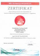 Сертификат Центра